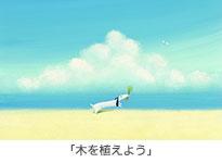 ehon_03_03