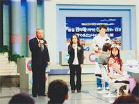 大田MBC