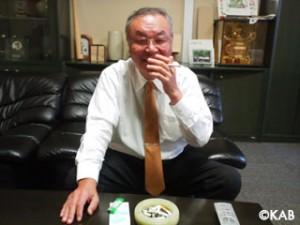 会長のタバコ対策