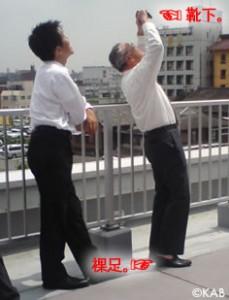 靴下を使って日食観測をする門垣会長