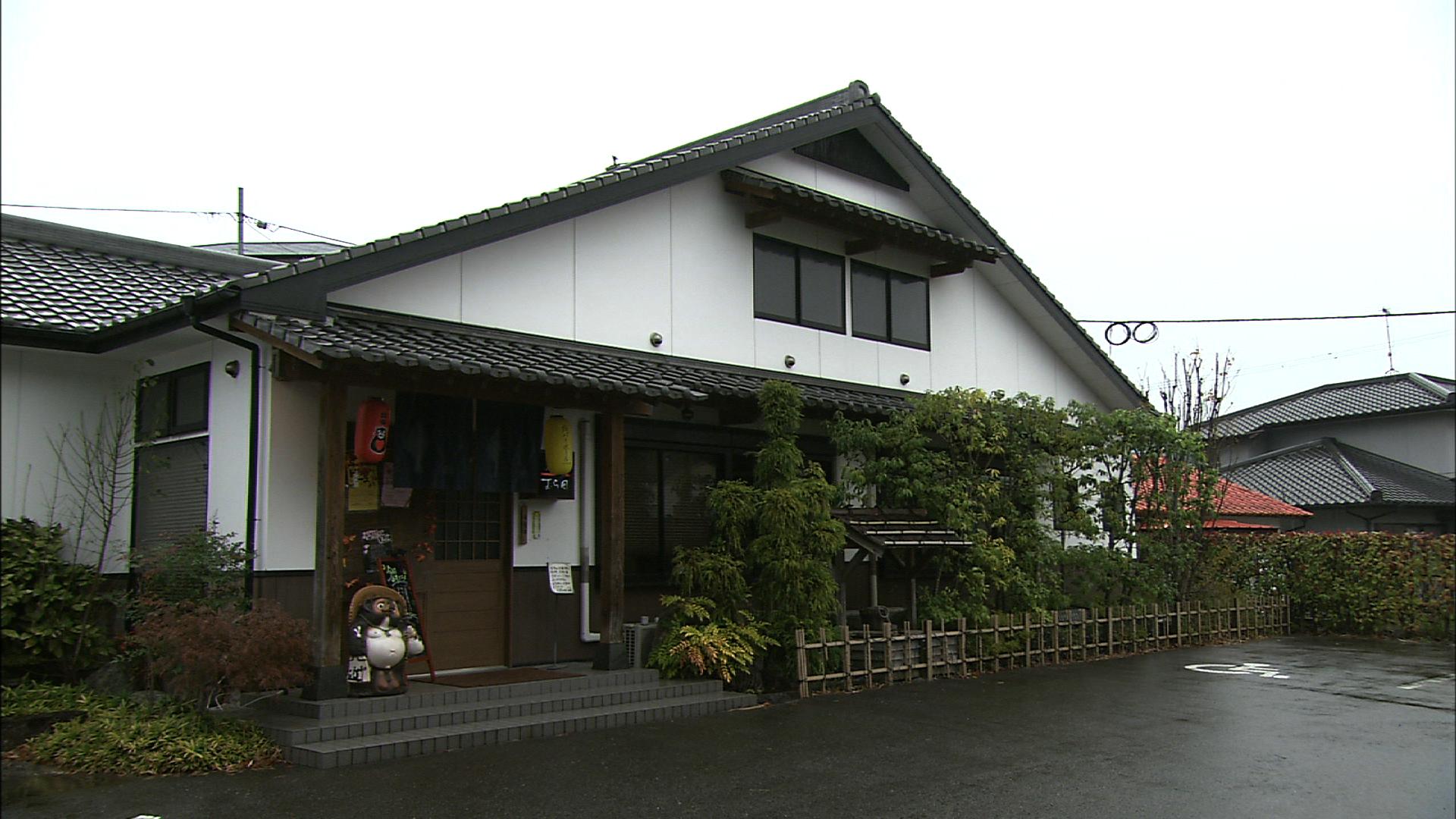 天蔵のむら田
