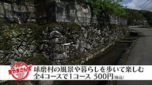 5jiman_160713_01b