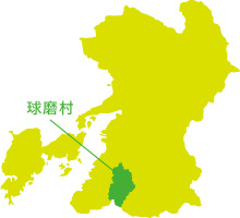 map_kumamura