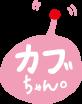 KABuchan_logo