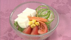 0312豆腐サラダ